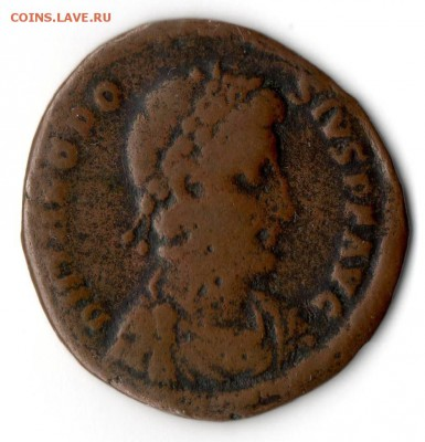 Определение 8 римских монет - Coin001