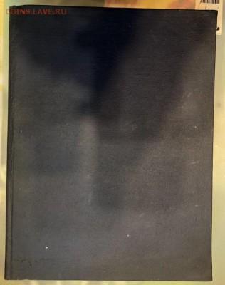 ИЛ-14М, 3тома, Полное техническое описание.1958г. Оборонгиз. - 2173F4DC-4DD1-494E-A206-2840A26CE1E6