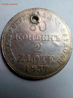 Запаивание дырки в серебряной монете - IMG_20190307_151708