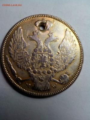 Запаивание дырки в серебряной монете - IMG_20190307_151722