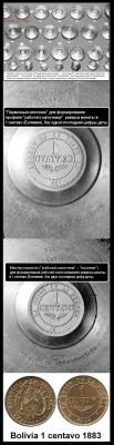 Технологический процесс изготовления штемпелей 2. - Т. п. изг. штемп.12