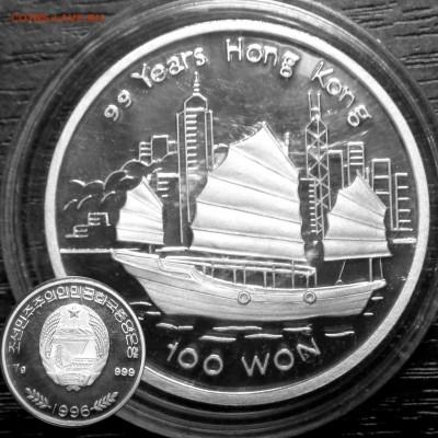 Монеты с Корабликами - 100.1996 джонка.JPG