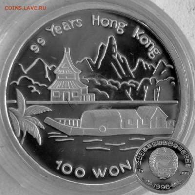 Монеты с Корабликами - 100.1996.JPG