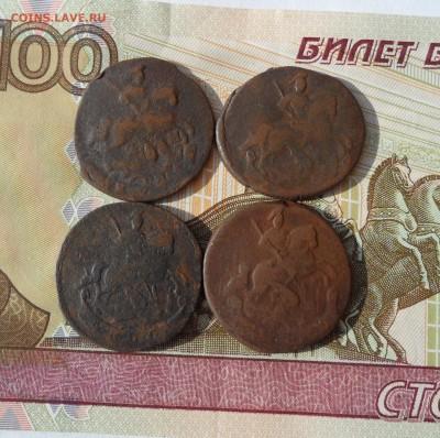 Лот Деньги(1759-1771 гг.), до 14.03.19 в 22.00 по мск - 222.JPG