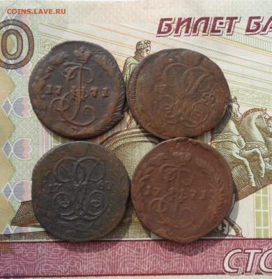Лот Деньги(1759-1771 гг.), до 14.03.19 в 22.00 по мск - 111.JPG