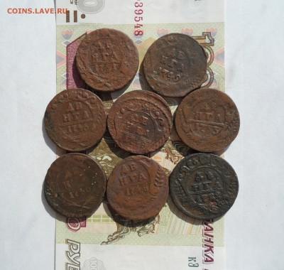 Лот деньги 1735-53 гг.(8 шт.),до 14.03.19 в 22.00 по мск - 111.JPG