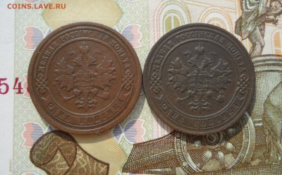 Лот копеек Николая II(1899-1904 гг.),до 14.03.19 22.00 мск - 222.JPG