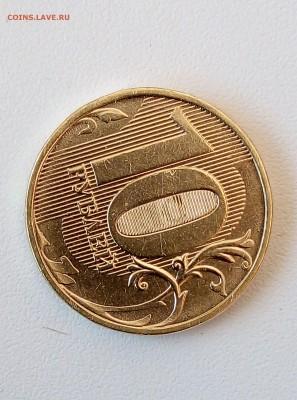 Бракованные монеты - поворот (1)