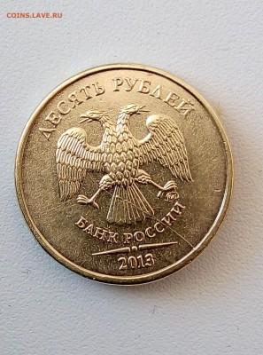 Бракованные монеты - IMG_20190308_114513