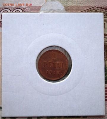1 пенни 1917 года AU в холдере До 12.03.2019 г в 22-00 МСК - DSC01761.JPG