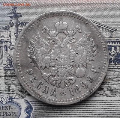 1 рубль 1899 ФЗ СПБ до 12-03-2019 до 22-00 по Москве - 1 99 Р
