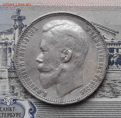 1 рубль 1899 ФЗ СПБ до 12-03-2019 до 22-00 по Москве - 1 99 А