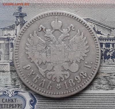 1 рубль 1898 ** Брюссель до 12-03-2019 до 22-00 по Москве - 1 98 Р