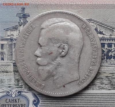 1 рубль 1898 ** Брюссель до 12-03-2019 до 22-00 по Москве - 1 98 А