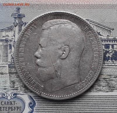 1 рубль 1896 АГ СПБ до 12-03-2019 до 22-00 по Москве - 1 96 А