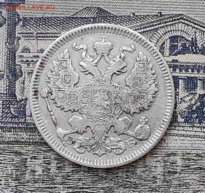 20 копеек 1909 до 12-03-2019 до 22-00 по Москве - 20 909 А 200