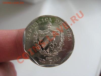География в монетах)) - Изображение 017
