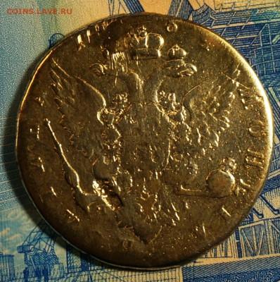 Запаивание дырки в серебряной монете - GNRYdtdj-DQ