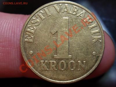 География в монетах)) - а.JPG