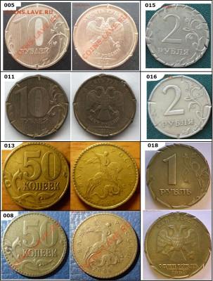 Кто и для чего делали насечки на монетах? - насечки-2.JPG
