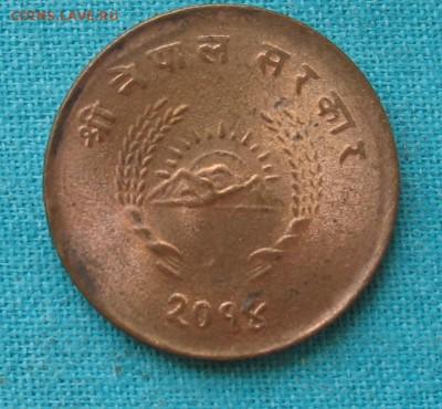 Непал 5 пайс UNC до14.03.19г. 22.00ч. - неп