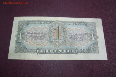 1 червонец 1937 - 12-03-19 - 23-10 мск - P2070561.JPG