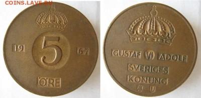 Швеция 5 эре 1967 до 15-03-19 в 22:00 - 300 20 Швеция 5 эре 1967    553