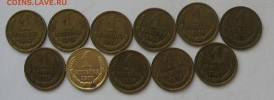 Копейки 1970-80 до 14.03.19г. 22.00ч. - 1970-1980а