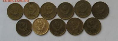 Копейки 1970-80 до 14.03.19г. 22.00ч. - 1970-1980