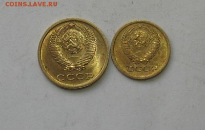 1.2 копейки 1969 блеск до 14.03.19г. 22.00ч. - 1,2 коп 1969а