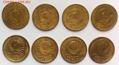 КОПЕЙКИ 8шт 1926-1954 до 15.03.19 в 22-10 мск - 8коп_авер_2