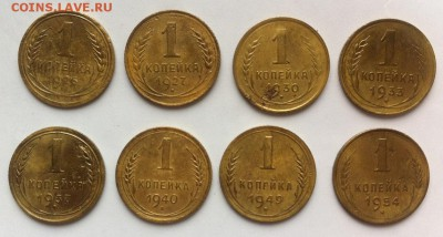 КОПЕЙКИ 8шт 1926-1954 до 15.03.19 в 22-10 мск - 8коп_рев_2