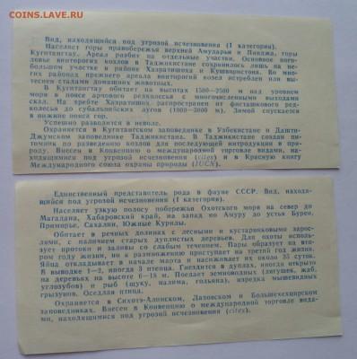 Красная книга.15 монет в банковских футлярах до12.03 в 22.00 - SAM_1511.JPG