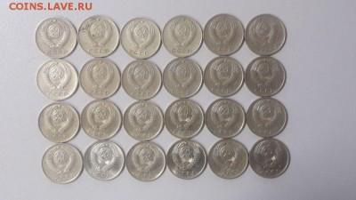 Погодовка СССР 61-91гг 10коп (24шт разные), до 14.03 - Ч 10коп 24шт-2
