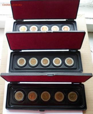 Красная книга.15 монет в банковских футлярах до12.03 в 22.00 - SAM_1514.JPG