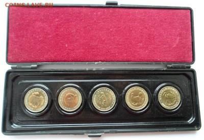 Красная книга.15 монет в банковских футлярах до12.03 в 22.00 - SAM_1504.JPG