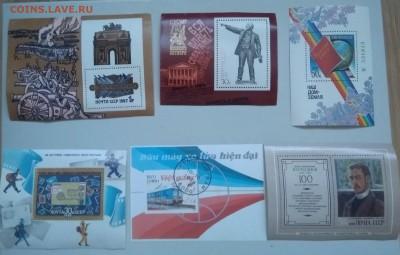 6 блоков+ 70 марок с рубля - IMG_20190309_154742