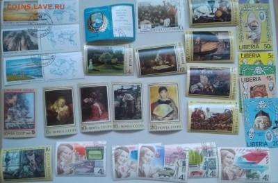 6 блоков+ 70 марок с рубля - IMG_20190309_155232