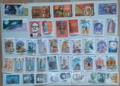 6 блоков+ 70 марок с рубля - IMG_20190309_155918