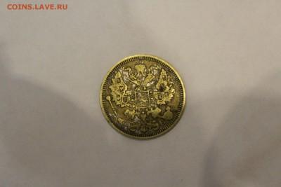 20 копеек 1910 - IMG_2310.JPG