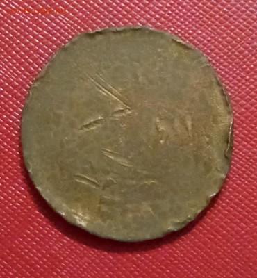 Кто и для чего делали насечки на монетах? - IMG_20190310_212825