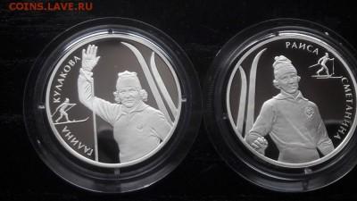 2р 2013г Кулакова и Сметанина- пруф серебро Ag925, до 15.03 - X Кулакова,Сметанина-1
