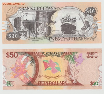 Гайана 20 и 50 долларов 2009-16 UNC ФИКС до 16.03 22:10 - IMG_20190205_0003