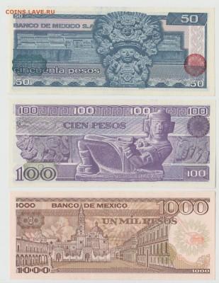 Мексика 50 и 100 песо 1981-82 unc Фикс - IMG_20190206_0001