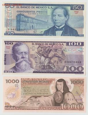 Мексика 50 и 100 песо 1981-82 unc Фикс - IMG_20190206_00012