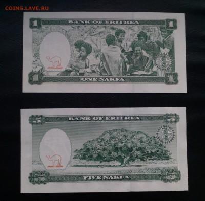 Эритрея 1 и 5 накфа 1997 UNC Фикс Сообщение - IMG_20180909_230148