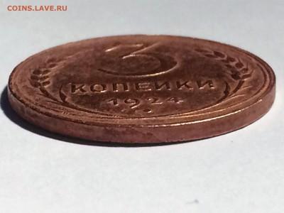 3 копейки 1944 года - до 18.03 2019.22.00 - Hpwk0TROlQo