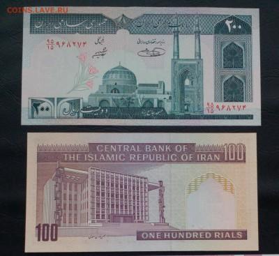 Иран 1982-85 UNC Фикс - IMG_20180909_232010