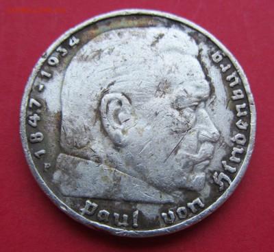 5 марок 1936г F Германия до 15.03.19г. в 22:00 МСК - IMG_3344.JPG
