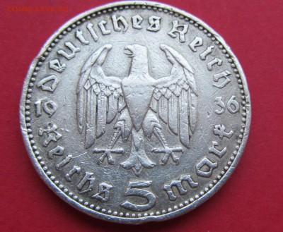 5 марок 1936г F Германия до 15.03.19г. в 22:00 МСК - IMG_3347.JPG